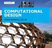 Ramboll Computational Design Brochure